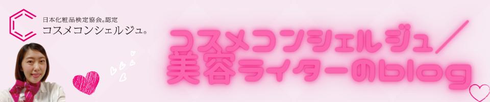 nana's beauty blog